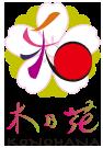 木乃花の会